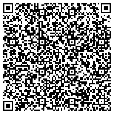 QR-код с контактной информацией организации AI NUR-A (АЙ НУР-А) производственно-торговая компания, ИП