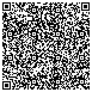 QR-код с контактной информацией организации Васильева,ИП