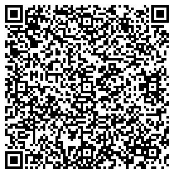 QR-код с контактной информацией организации СВМ-СЕРВИС, ООО