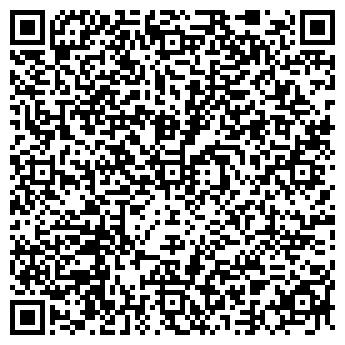 QR-код с контактной информацией организации ИП Вебер С.А.