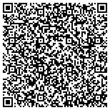 """QR-код с контактной информацией организации Другая ИЧПТУП """"СлавСтандарт"""""""