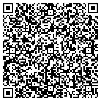 QR-код с контактной информацией организации ооо''Эльга''