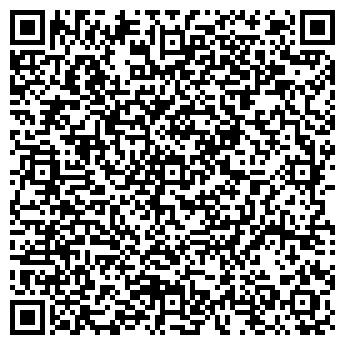 QR-код с контактной информацией организации ООО «СБЫТРЕМСТРОЙ»