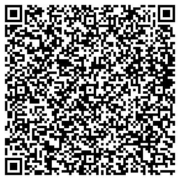 """QR-код с контактной информацией организации ООО """"ГомельСпецКомплектация"""""""