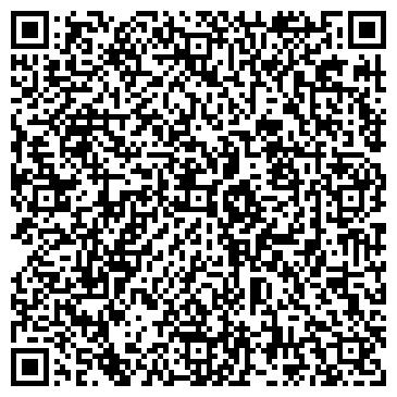 QR-код с контактной информацией организации Общество с ограниченной ответственностью ООО «АлираСервис»