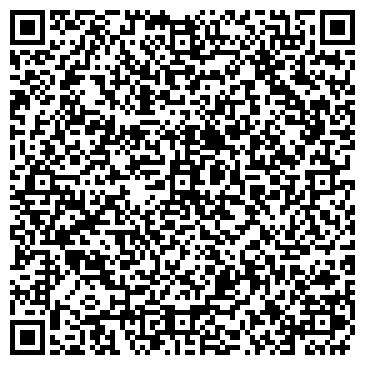 QR-код с контактной информацией организации СКАЙД, ПРЕДПРИЯТИЕ, ООО (ВРЕМЕННО НЕ РАБОТАЕТ)