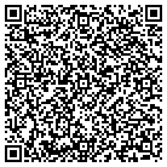 """QR-код с контактной информацией организации ООО """"Вирма"""""""