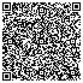 """QR-код с контактной информацией организации ООО """"АГРОДАХ"""""""