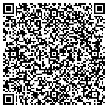 """QR-код с контактной информацией организации Общество с ограниченной ответственностью ООО """"БелАльбит"""""""