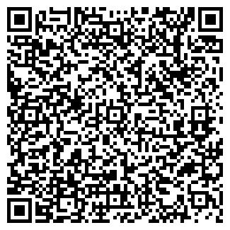 QR-код с контактной информацией организации СТАРКОМ, ООО