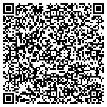 QR-код с контактной информацией организации CООО