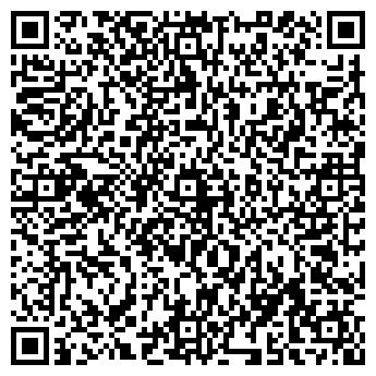 QR-код с контактной информацией организации СООО «ЦПК БЛР», Общество с ограниченной ответственностью