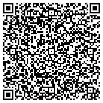 QR-код с контактной информацией организации Общество с ограниченной ответственностью ТТЦ Прогресс