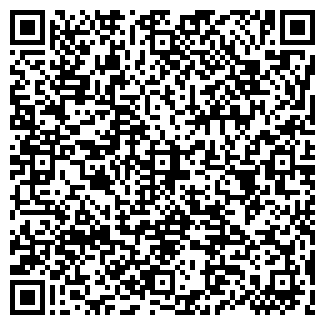 QR-код с контактной информацией организации ТРИОН, ЧП