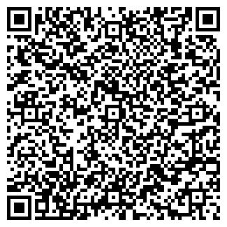 QR-код с контактной информацией организации Вейстмаркет