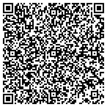 """QR-код с контактной информацией организации Общество с ограниченной ответственностью ООО """"АДАМАНТИС ПЛЮС"""""""