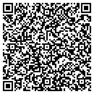 QR-код с контактной информацией организации Общество с ограниченной ответственностью СООО «Хеннлих»