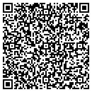 """QR-код с контактной информацией организации Общество с ограниченной ответственностью ООО""""Эластейч"""""""