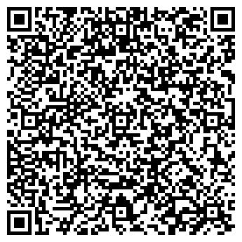 QR-код с контактной информацией организации ЭВМ-СЕРВИС, МАЛОЕ НПП, КП