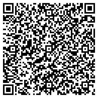 QR-код с контактной информацией организации Общество с ограниченной ответственностью ТАНИД ООО