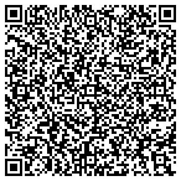 """QR-код с контактной информацией организации ЧТПУП """"Илиус Групп"""""""