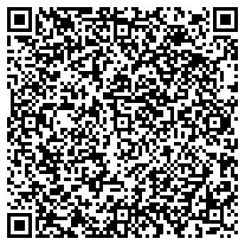 QR-код с контактной информацией организации Частное предприятие Ремком, ООО