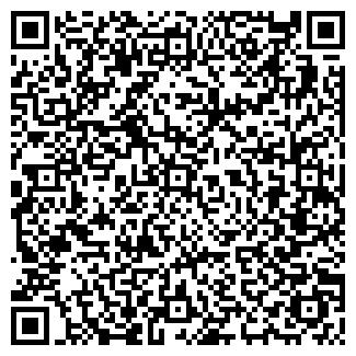 QR-код с контактной информацией организации Субъект предпринимательской деятельности ТОО «Avista»