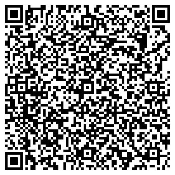 """QR-код с контактной информацией организации ООО """"Энергоартис"""""""