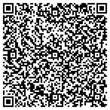 """QR-код с контактной информацией организации Частное предприятие """"Белникавик"""""""