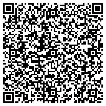 """QR-код с контактной информацией организации ОДО """"АРС"""""""