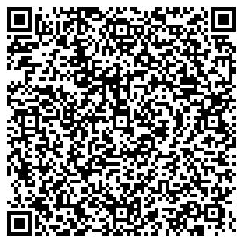 """QR-код с контактной информацией организации Общество с ограниченной ответственностью ооо """"СиликонТэк"""""""