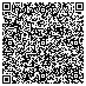 """QR-код с контактной информацией организации ООО """"БытХимИнтерСервис"""""""