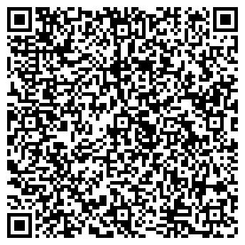 """QR-код с контактной информацией организации ТОО """"Арон и К"""""""