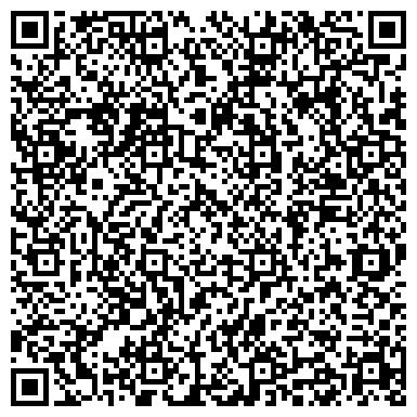 """QR-код с контактной информацией организации ТОО """"Sitexs marketing"""""""