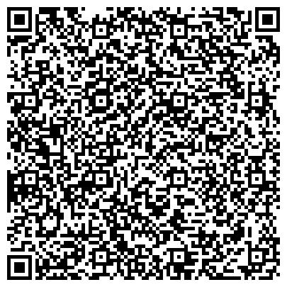 QR-код с контактной информацией организации ТОО «Главстройснаб-НС»