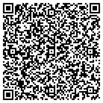 QR-код с контактной информацией организации ТОО «BEB Hydraulic»