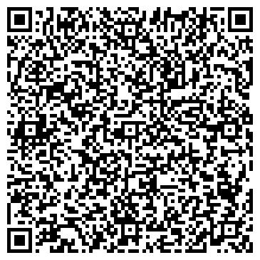"""QR-код с контактной информацией организации Общество с ограниченной ответственностью ТОО """"Азия Пром Комплект"""""""