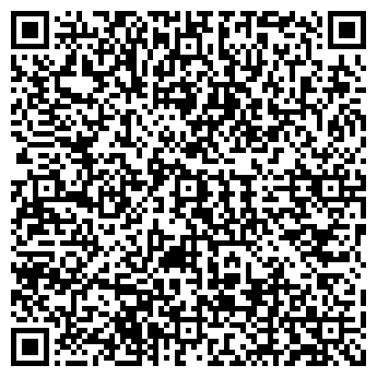 QR-код с контактной информацией организации ТОО ЭПИЦЕНТР ТЕХНО