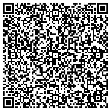 QR-код с контактной информацией организации ТОО М Э Р International