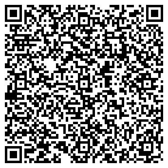 QR-код с контактной информацией организации РЕЕСТР-КОНСАЛТИНГ, ООО