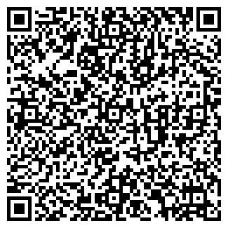 """QR-код с контактной информацией организации Общество с ограниченной ответственностью ТОО """"Лаборфарма"""""""
