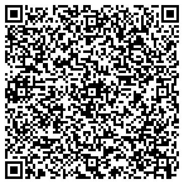 """QR-код с контактной информацией организации Общество с ограниченной ответственностью ТОО """"TobolPromCompany"""""""