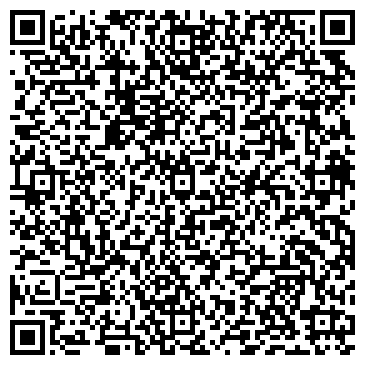 QR-код с контактной информацией организации ТОО «Шыгысэкспорт»