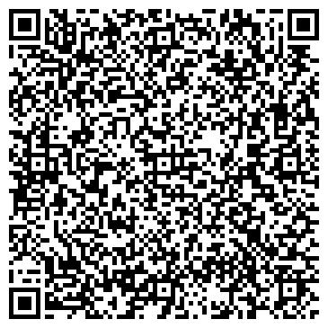 """QR-код с контактной информацией организации ТОО """"ТактоТехноТрейд"""""""