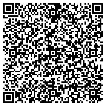 """QR-код с контактной информацией организации ТОО """"Спецстройснаб плюс"""""""