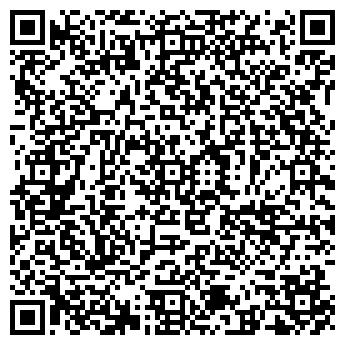 QR-код с контактной информацией организации ТОО рубин ЛТД