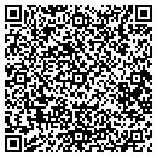 QR-код с контактной информацией организации ТОО «Дорстройснаб»