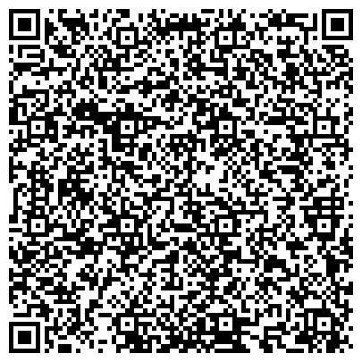 QR-код с контактной информацией организации Общество с ограниченной ответственностью ТОО «Bright Crystal» (Брайт Кристал)