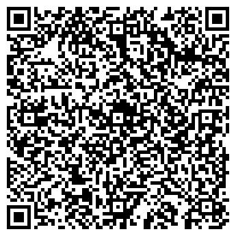 """QR-код с контактной информацией организации Общество с ограниченной ответственностью ТОО""""Premium Line"""""""