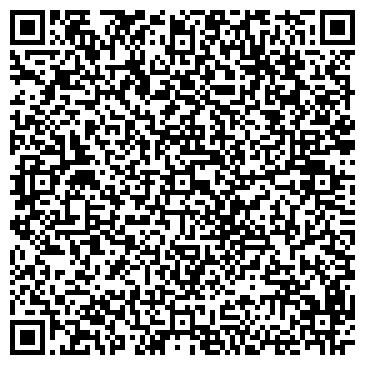 QR-код с контактной информацией организации Ганза-Флекс Гидравлик Алматы